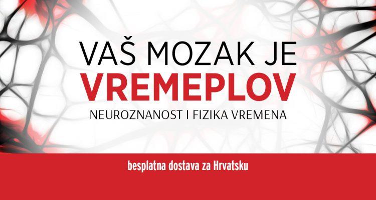 mozak_web